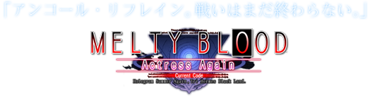 Melty Blood Actress Again Current Code 1.07 Img_001