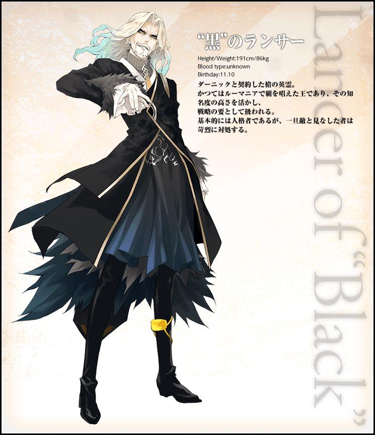 Fate/Apocryphaの画像 p1_32