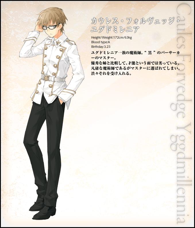 Fate/Apocryphaの画像 p1_25