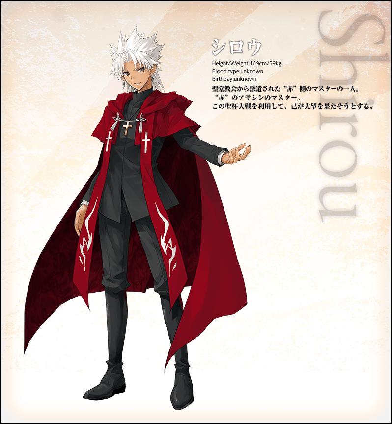 Fate/Apocryphaの画像 p1_33